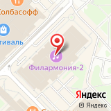 Государственный Музыкальный Театр Национального Искусства под руководством Владимира Назарова