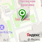 Местоположение компании Здоровье