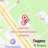 Автотехцентр на ул. Лобачевского, 108а
