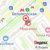 ООО Тетра дизайн