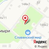 Магазин автозапчастей на ул. Мамыри д, 1в