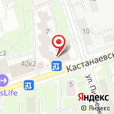 ПИЦЦА-фабрика