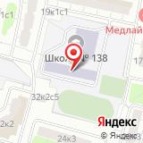 Центр образования №1089