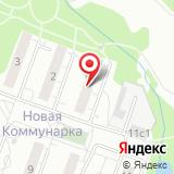 Коммунарская участковая больница