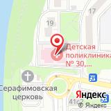 Храм Преподобного Серафима Саровского в Филёвской пойме