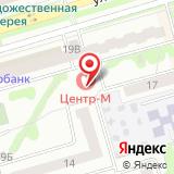 ООО Расчетно-Кредитный Банк