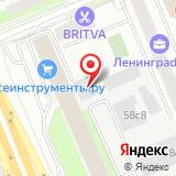 Московская прокуратура по надзору за исполнением законов на воздушном и водном транспорте