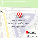 Полиграфический центр на ул. Академика Варги, 15