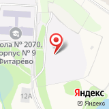 Коммунарская средняя общеобразовательная школа №2070