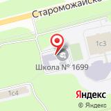 Средняя общеобразовательная школа №1699