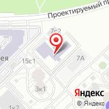 Детская музыкальная школа им. А.М. Иванова-Крамского