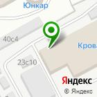 Местоположение компании Дизельбокс
