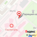 Главный клинический госпиталь МВД РФ