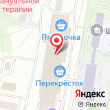 Магазин бижутерии на ул. 26 Бакинских Комиссаров, 7 к6