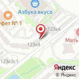 Риэлти Групп