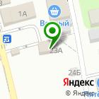 Местоположение компании Магазин фастфудной продукции на Вокзальной