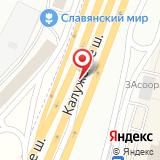 Шиномонтажная мастерская на Калужском шоссе