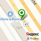 Местоположение компании Камин-52