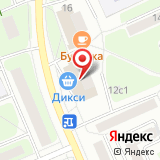 Магазин косметики и парфюмерии на Авангардной