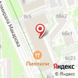 ООО Крост Концерн