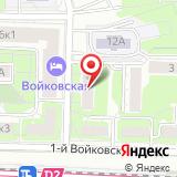Парикмахерская на Войковском 1-м проезде