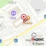 Хаинс Глас & Пластик Москва