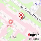 Российская детская клиническая больница
