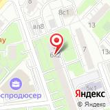 Нотариус Сергеева Ж.Ш.