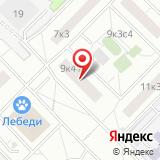Магазин канцтоваров на ул. Раменки, 9 к4