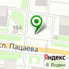 Местоположение компании Киоск по продаже фруктов и овощей