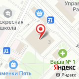 Магазин женской одежды на ул. Раменки, 3