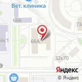 Фотокопировальный центр на ул. Лобачевского, 66а