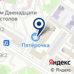 Компания ИНЖЭКО ЦЕНТЕР, ЗАО на карте