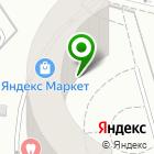 Местоположение компании Свобода движения