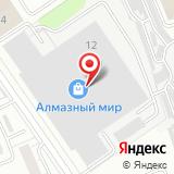 ООО Центр сертификации драгоценных камней