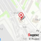 Отдел МВД России по Северному административному округу
