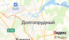 Гостиницы города Долгопрудный на карте