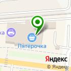Местоположение компании Экоджинс