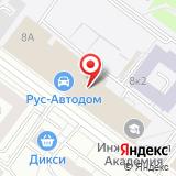 Sitshop.ru