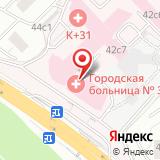 Городская клиническая больница №31