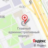 Ассоциация центров трудоустройства вузов Москвы