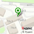 Местоположение компании SEO Интеллект