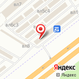 АГЗС Мосавтогаз
