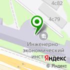 Местоположение компании Игла Сопло