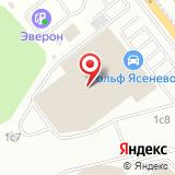 Порше Центр Ясенево