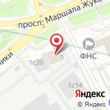 ПАО Первый автокомбинат им. Г.Л. Краузе