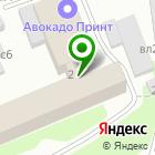 Местоположение компании ПромПолимерСистем