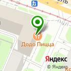 Местоположение компании КАСцентр