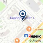 Компания GPSLAND на карте