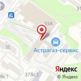 Астрагаз-Сервис